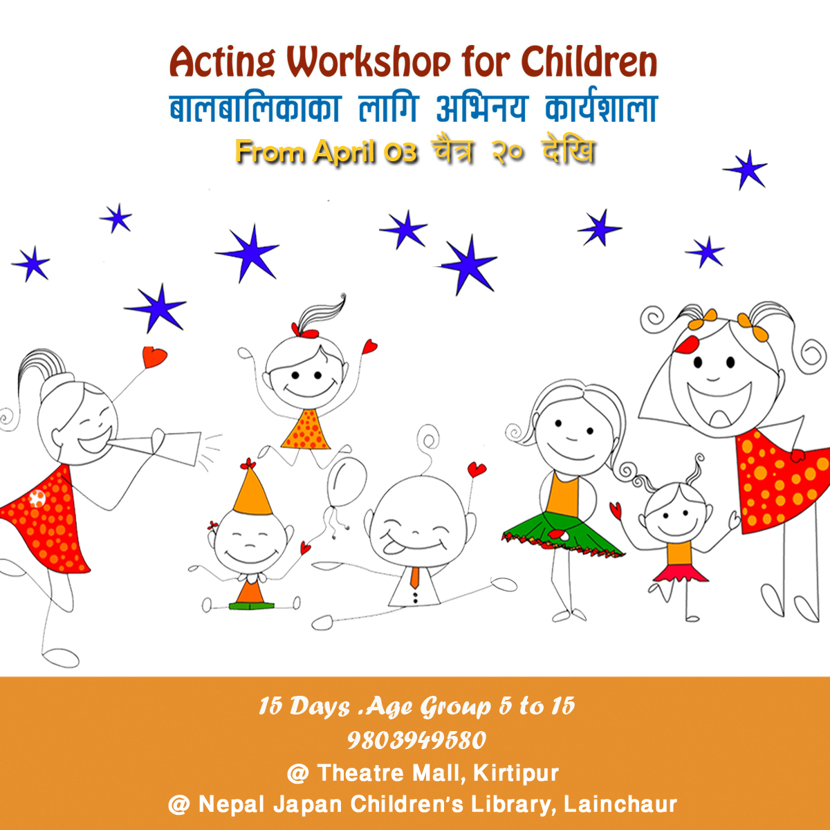 5th Acting Workshop for Children