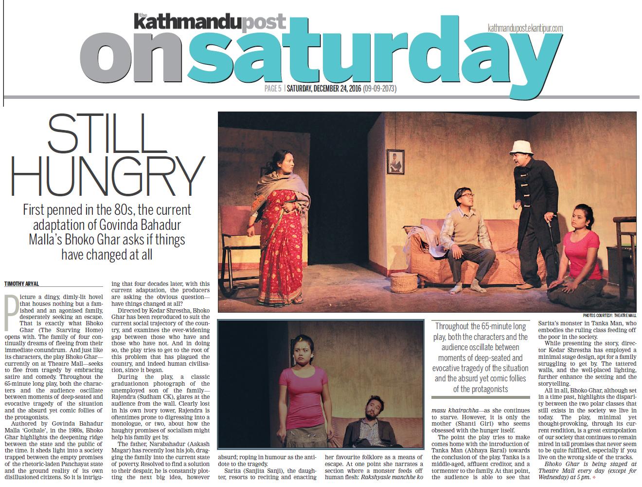 <p>BHOKO GHAR in Kathmandu Post's Saturday</p>
