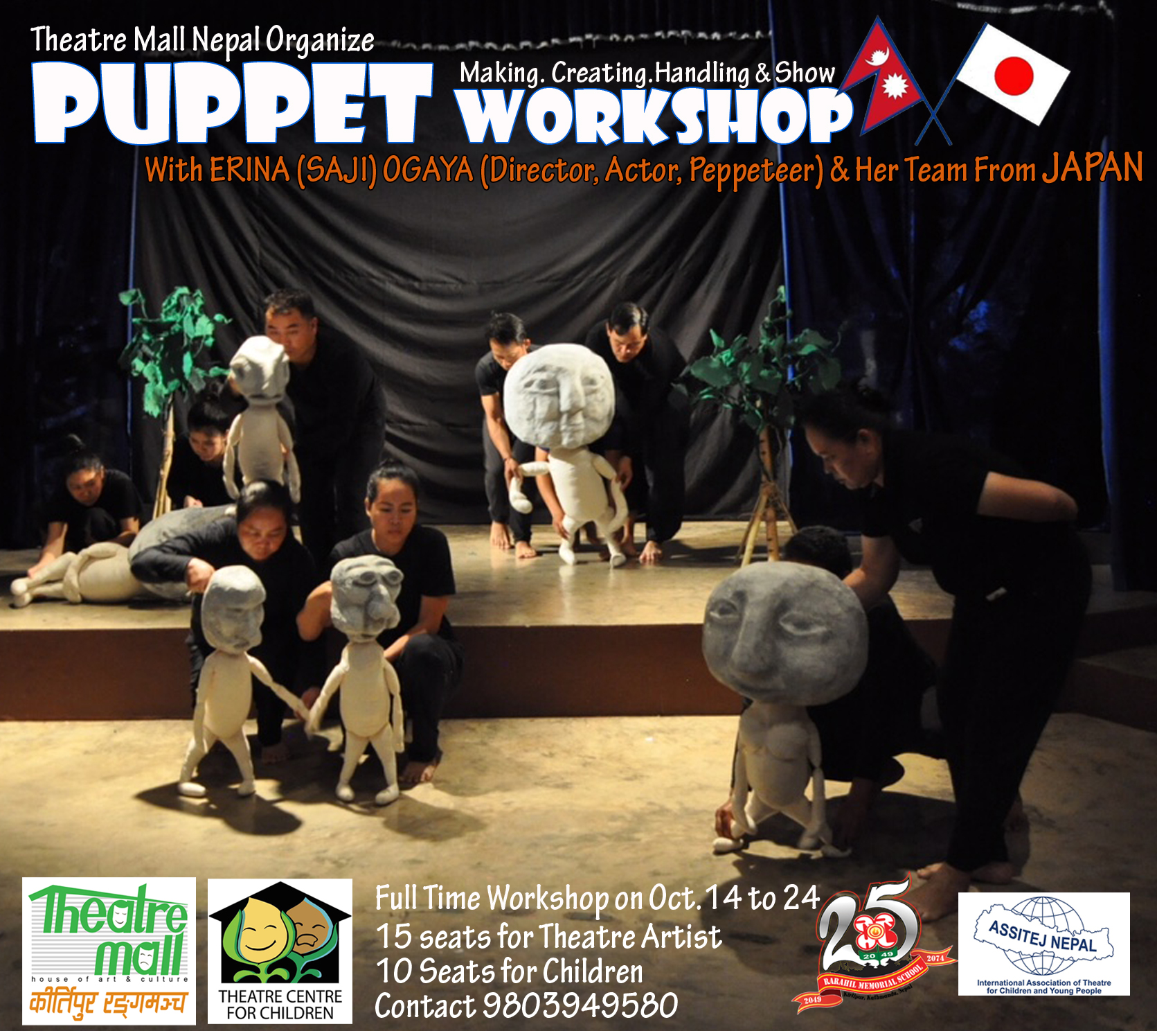 <p>Puppet Workshop from Japanese Artist</p>